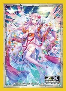 キャラクタースリーブコレクション Z/X -Zillions of enemy X - 「四大天使ミカエルS.K」