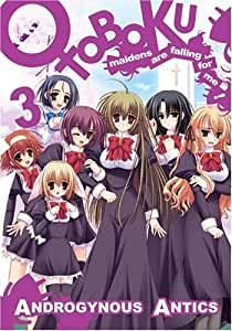 Otoboku: Maidens Are Falling For Me! Volume 3, Androgynous Antics
