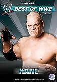 Best of WWE - Kane - Kane
