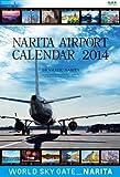 成田空港カレンダー2014