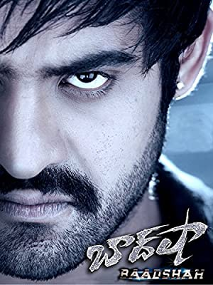 Baadshah (English Subtitled)