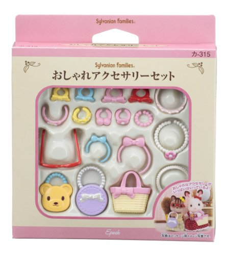 Sylvanian Families furniture stylish accessories set over -315 (japan import) - 1