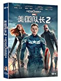 Captain America: The Winter Soldier (Mandarin Chinese Edition)