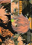 オールスターズ (7) (Ramuneコミックス―同人誌アンソロジー集)
