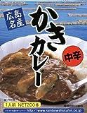 広島・名産かきカレー 5個セット