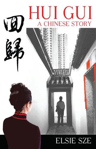 Hui Gui: A Chinese Story