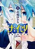 1001 / 杉崎 ゆきる のシリーズ情報を見る