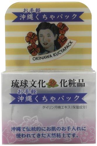 琉球文化化粧品 お手軽沖縄くちゃパック8g×10包