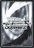 Weiss Schwarz -