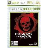 ギアーズ オブ ウォー Xbox 360 プラチナコレクション【CEROレーティング「Z」】