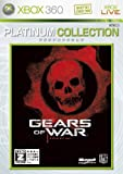 echange, troc Gears of War (Platinum Collection)[Import Japonais]