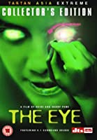 The Eye (Collector's Edition) [DVD]