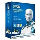 ESET パーソナル セキュリティ 3年版(最新版)