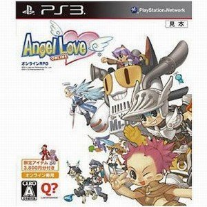 Angel Love Online [Japan Import] - 1