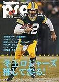 Touchdown PRO (タッチダウン プロ) 2015年 02月号 [雑誌]