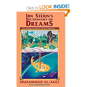 Ibn Seerin's Dictionary of Dreams: According to Islamic Inner