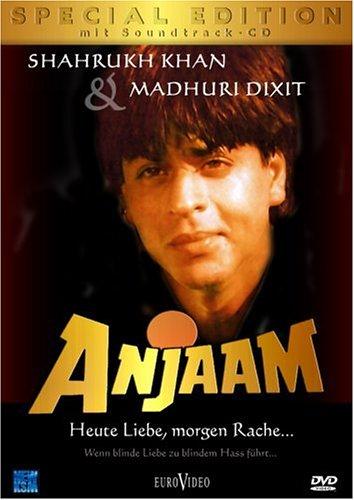 Anjaam - Heute Liebe, Morgen Rache... (Special Edition, inkl. Soundtrack) [2 DVDs]