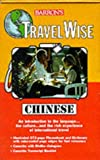 Travel Wise: Chinese: Book/Cassette Package (Travel Wise Language Learning Series)