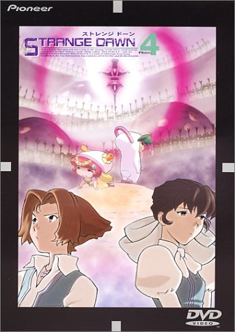 STRANGE DAWN Phase.4 [DVD]