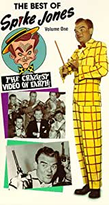 Best of spike jones volume 1 vhs spike for Joy gift and jewelry sydney ns