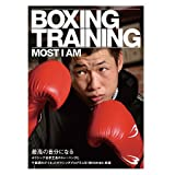 BB-SPORTS BODYMAKER DVD「BOXING TRAINING ~MOST I AM~ 最高の自分になる」 BBD001 BBD001