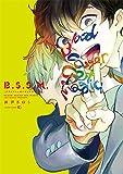B.S.S.M. (EDGE COMIX)