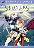 echange, troc Slayers 1: Motion Picture [Import USA Zone 1]