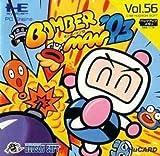 ボンバーマン93 【PCエンジン】