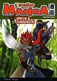 echange, troc Hidefumi Okuma - Ninja et Samourai