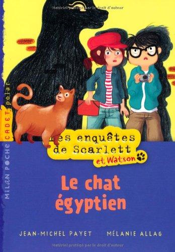 Le Chat égyptien