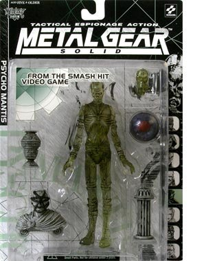 Picture of McFarlane Metal Gear Solid Psycho Mantis (Clear Variant) Action Figure (B001REB2SC) (McFarlane Action Figures)