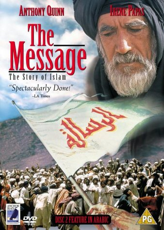 The Message – Story of Islam