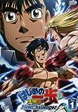 はじめの一歩 NEW Challenger [レンタル落ち] (全9巻) [マーケットプレイス DVDセット商品]