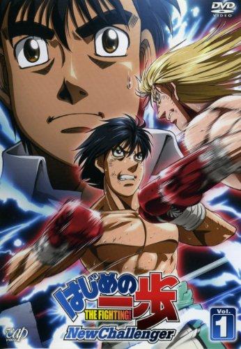 はじめの一歩 NEW Challenger  (全9巻) [マーケットプレイス DVDセット商品]