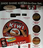KIWI キウィ 靴磨き7点セット クリーナー/ポリッシュ/ブラシ/クロス ギフトにも最適