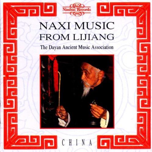 Naxi-Musik von Lijiang
