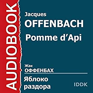 Pomme d'Api [Russian Edition] | [Jacques Offenbach]