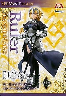 Fate/Grand Order サーヴァントフィギュア~ルーラー/ジャンヌ・ダルク~