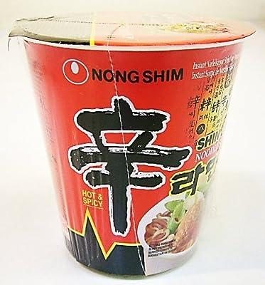 Nong Shim Shin Cup Noodle Soup 75g von Nong Shim bei Gewürze Shop