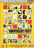 The Anniversary Party - Édition Prestige [Édition Prestige]
