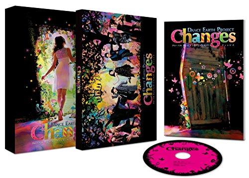 DANCE EARTH PROJECT グローバル ダンス エンターテインメント「Changes」 [DVD]