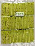 北海大和 鮭茶漬け50袋タイプ 7.5g×50袋