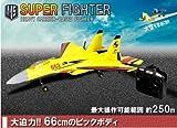 大空を自由に飛行 電動 飛行機 航空機 2ch搭載 戦闘機ラジコン