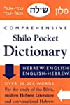 Comprehensive Shilo Pocket Dictionary...