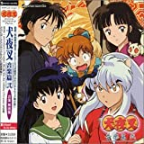 Inu Yasha Original Soundtrack