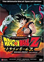 Dragon Ball Z - The Movie - Dead Zone (Uncut)