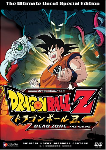 DragonBall Z Dead Zone: Ultimate Uncut (REGION 1) (NTSC) [DVD] [US Import]