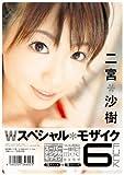Wスペシャルモザイク 6FUCK 二宮沙樹 [DVD]