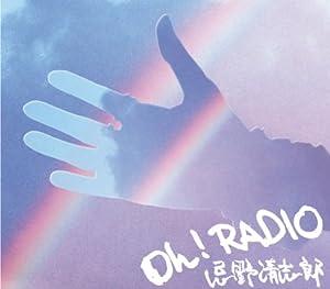 Oh! RADIO