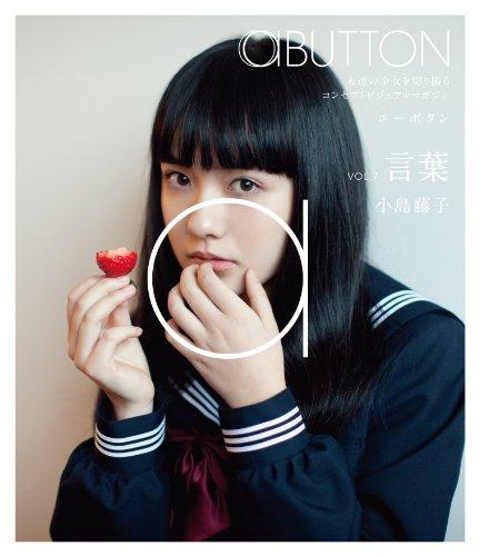 aBUTTON Vol.7_言葉:小島藤子 [Blu-ray]